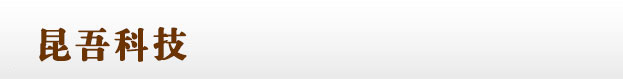 湘潭企业网站建设_高端网站建设公司_网页设计制作服务